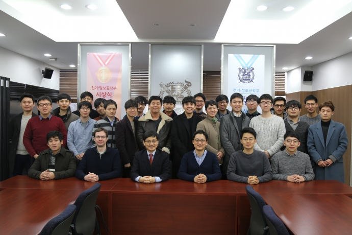 Excellent Joint Research Award from ECE at SNU (Gyunghoon Park)
